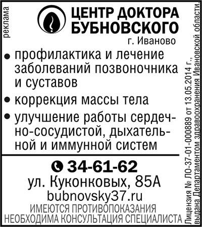 Детская стоматологическая поликлиника на дмитровском шоссе